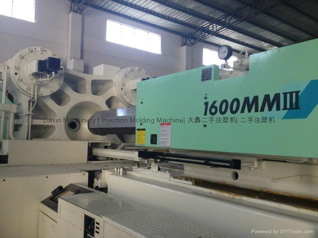 三菱1600吨二手注塑机