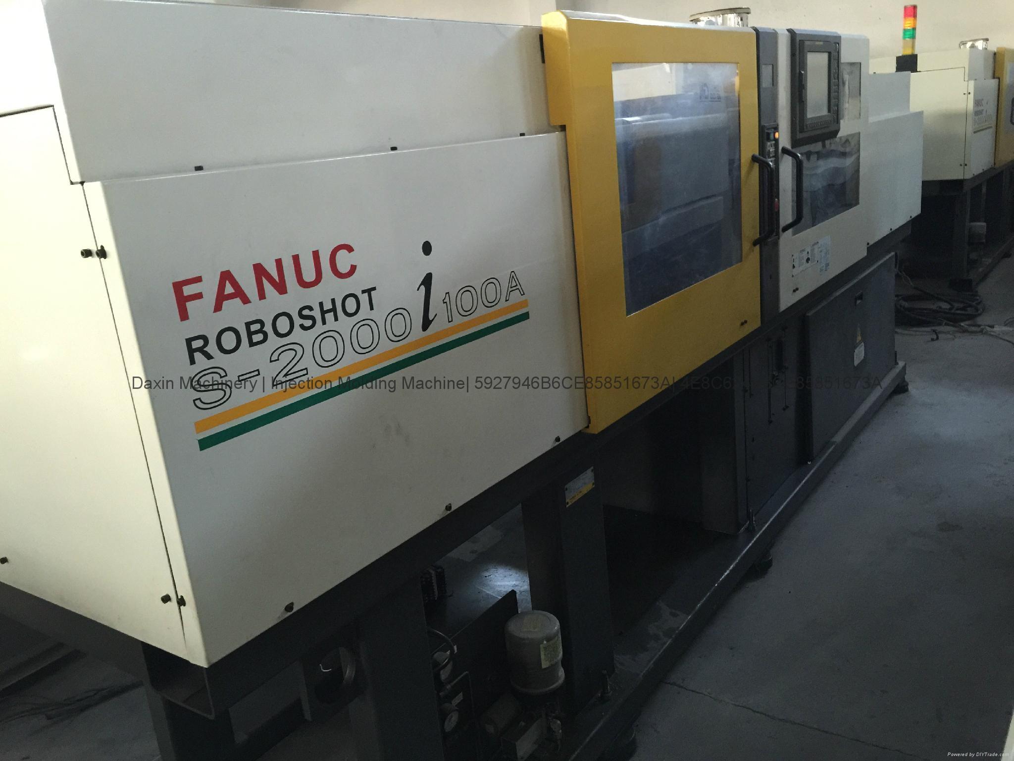 日本法那科100吨电动二手注塑机