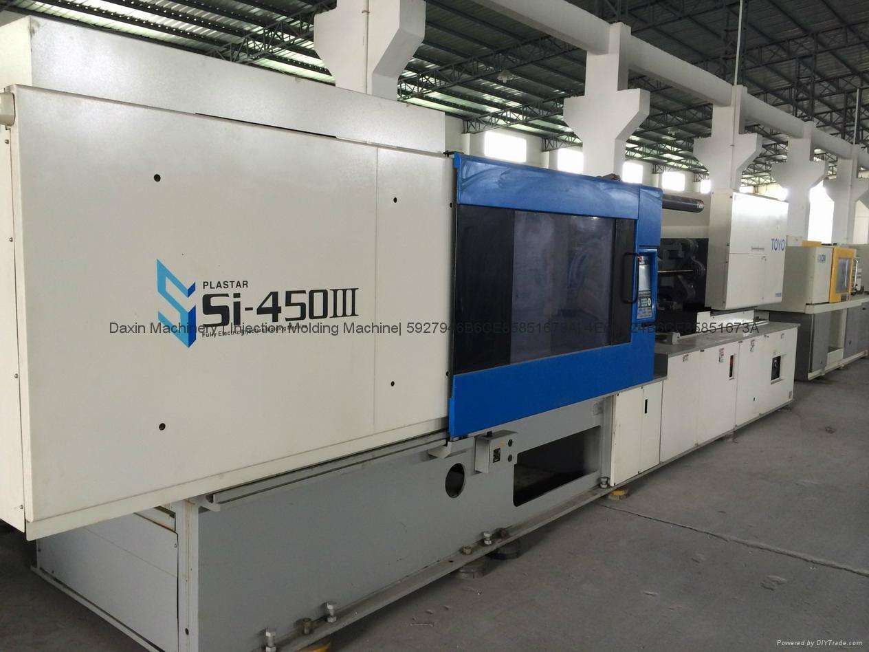 日本东洋450吨全电动二手注塑机