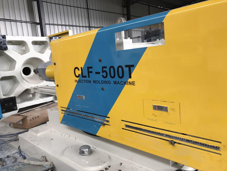 全力发CLF-500二手注塑机
