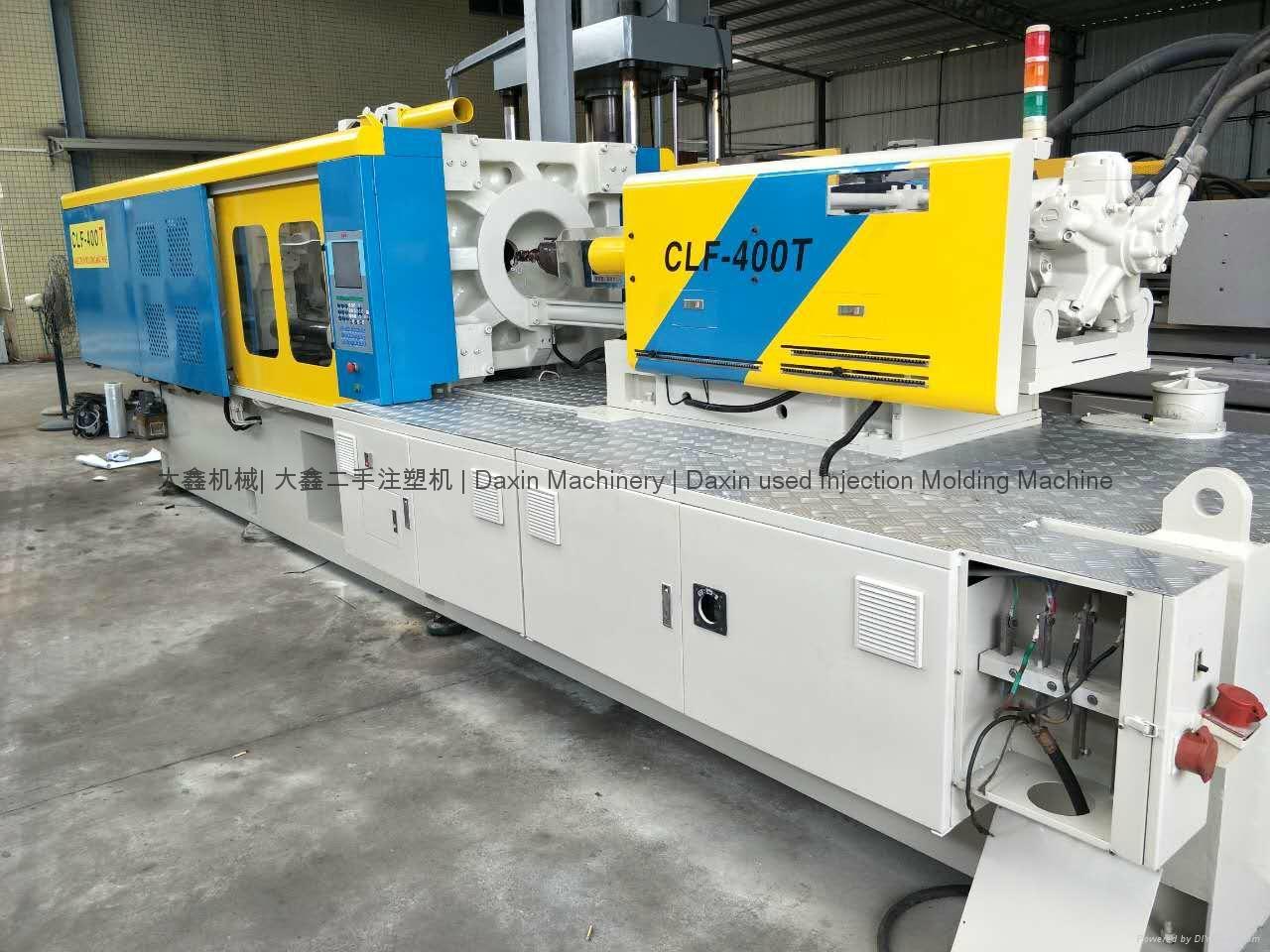 <b>CLF-400T全立发二手注塑机</b>