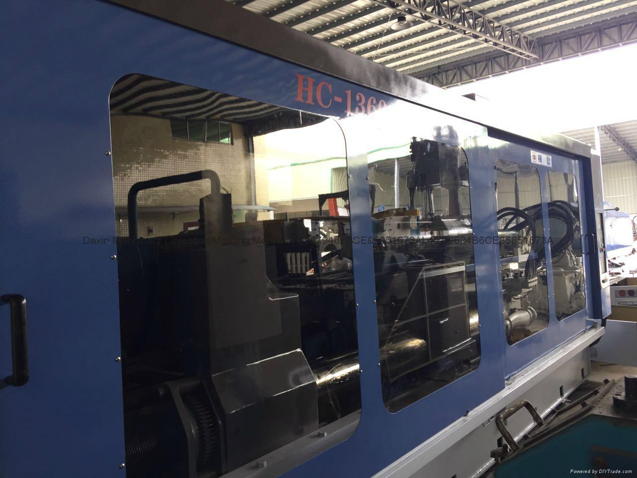 华钦1360吨二手注塑机