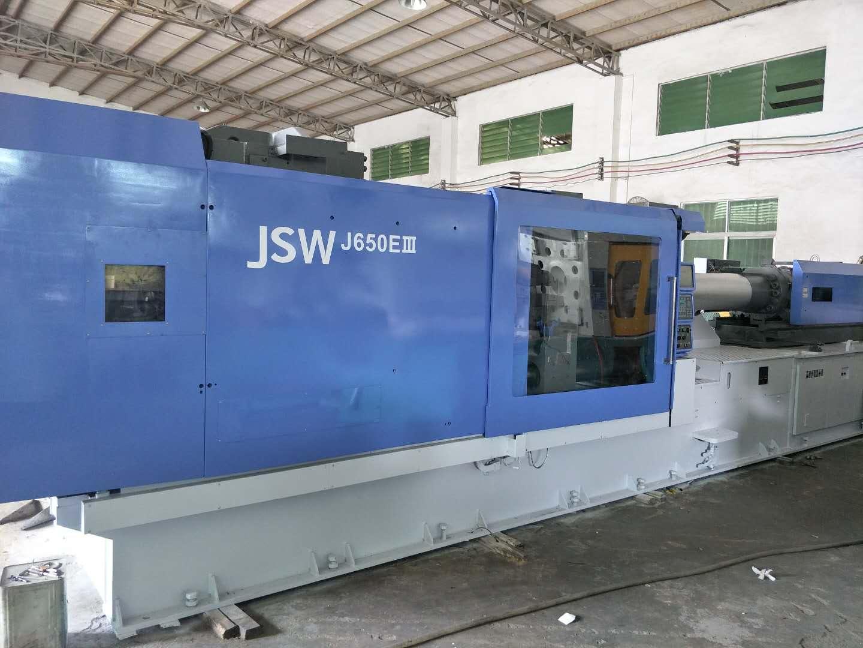 日钢650吨J650EIII二手注塑机