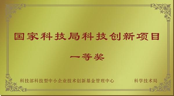 荣誉证书二