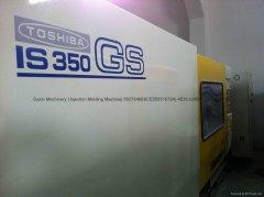 东芝IS350GS二手注塑机