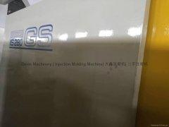 东芝IS280GS二手注塑机
