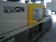 东芝100吨二手注塑机